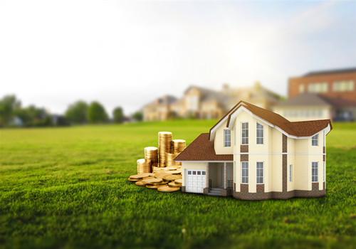 购房土地使用证