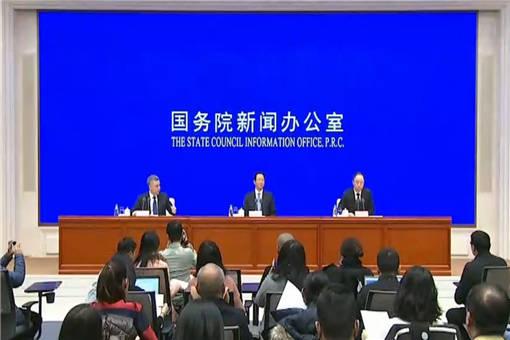 国务院就土地承包关系举行发布会