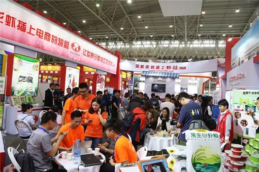 """武汉国际电子商务暨""""互联网+""""产业博览会"""