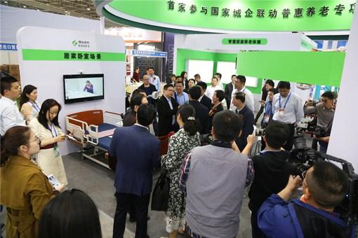 武汉电子商务博览会