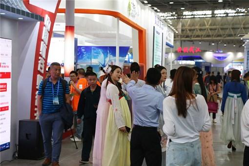 武汉电商博览会
