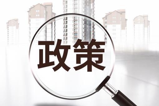 福州周全铺开落户限定-摄图网