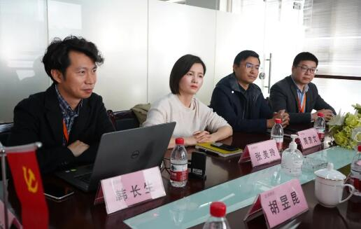 中湘智建和輕宅科技簽約
