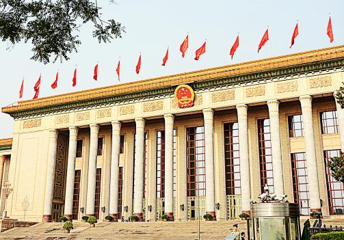 中国人民政治协商会议第十三届全国委员会第二次会议日程