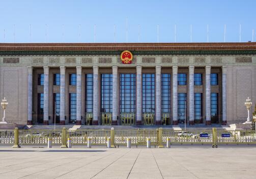 第十三届全国人民代表大会第二次会议议程及日程公布