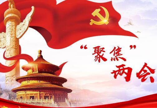 最高法办公厅副主任陈志远解读最高人民法院工作报告