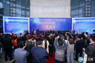 2019中国国际电子商务博览会暨数字贸易博览会隆重开幕
