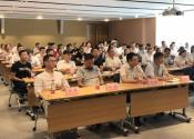 大发3D,五分3D,分分3D荆州市区域交流培训座谈会圆满举行