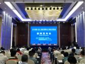 2019湖南筑博会将于10月15日在长沙启幕