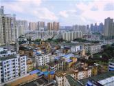 城中村是什么意思?2019年改造补偿政策是怎样的?
