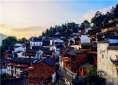 """2020年农村将开展大面积""""搬迁行动"""",3类村庄为重点对象!"""