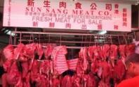 内地活猪暂停供港3日,香港猪肉价格飙升何时才能回落?