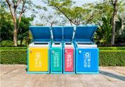 浙江省发布最新垃圾分类标准:通过容器颜色方便投放管理