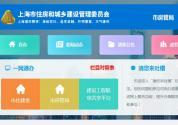 上海市经济适用房申请有哪些条件呢?