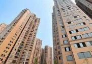 70城最新房价出炉!快来看看你所在城市房价上涨没?