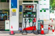国内油价或上调:为什么会上调呢?