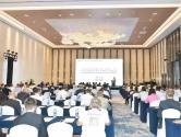 2019国际泥炭学术研讨会18日开幕|大咖云集 资源荟萃