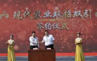 政企合作庆丰收 土流集团与山东省宁津县人民政府达成全面合作