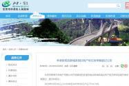 2019年北京怀柔1065套共有产权房将申购!怎么申购?哪些人可以?