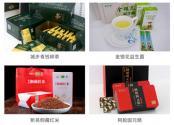青柳源农特产品供应链服务平台公开招标!深度合作,共创双赢!