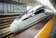 梅汕铁路正式开通,什么时候开始售票?票价多少?