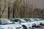 新能源汽车补助是什么?补贴标准是多少?2020年补贴将取消?