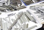 铝多少钱一斤?