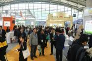 第17届丝路(西安)建筑节能暨绿色建筑技术与装备展览会