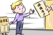 北京2019年积分落户公示啦!6007人入围,你知道怎么办理落户申请吗?
