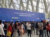 2020云南国际智慧建筑及装配式建筑展览会