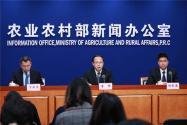 农业农村部举行发布会!重点农产品价格是涨是跌?未来情况如何?