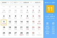 下元节是什么节日?通常指哪一天?