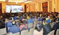 2020第十三届武汉国际绿色建筑建材及装饰材料博览会