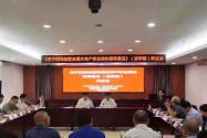 广东共有产权房政策:证书满五年可转让,单身和港澳居民纳入供应范围