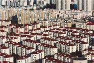 10月房企拿地均价降至年内最低!房价会下跌吗?
