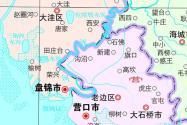 新版辽宁省标准地图发布!有什么变化?在哪里下载?