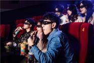 2020年投资电影院需要多少钱?开在县城要考虑什么问题?