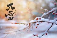 2019年大雪节气是几月几日?它的含义是什么?