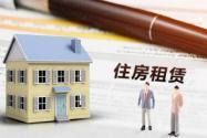 广州外来务工人员公租房申请条件有哪些?420套房源10日开始申请!
