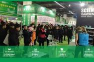 买植保,购农机,就来12月13日浙江台州农业机械博览会