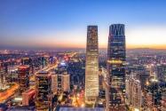 2019年中国县域经济竞争力排名出炉,你的家乡排第几?