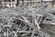 2019-2020年废铝回收多少钱一斤?它的预处理方法有哪些?