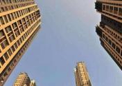 整顿住房租赁市场是怎么回事?主要从这六个方面进行整治!(附最新规定)