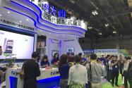 2020第四届中国(重庆)国际装配式建筑及建筑工业化展览会