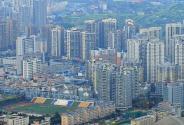 2020四川达州买房新政策:购房者可获每平米100元补贴,需要满足什么条件?(附全文)