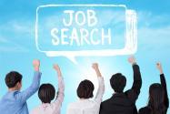 新疆新增城镇就业多少人?说明了什么?2020年目标是什么?