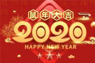 2020春节都有哪些年俗(习俗)?年俗大全收藏好!