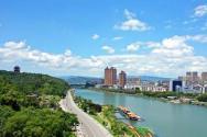 2020年湖北宜昌建立全域性生态保护补偿机制!