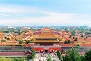春节假期旅游去哪里?这些免费、半价景区不了解一下吗!