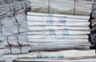 农业农村部关于肥料包装废弃物回收处理的指导意见:明确了这五大主要任务!